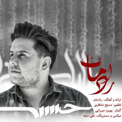 دانلود اهنگ جدید رادمان عباس علی