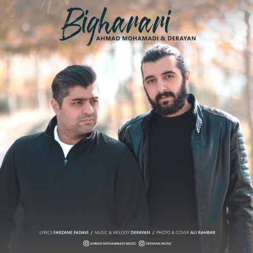 دانلود اهنگ جدید احمد محمدی و درایان بیقراری