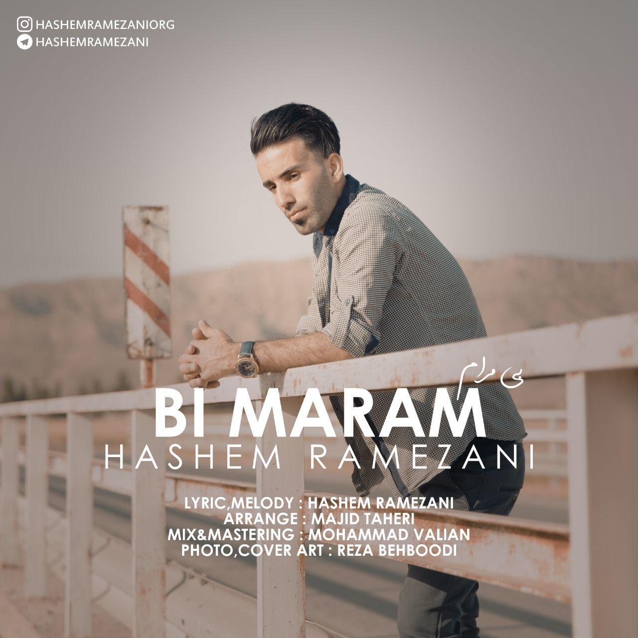 دانلود اهنگ جدید هاشم رمضانی بی مرام