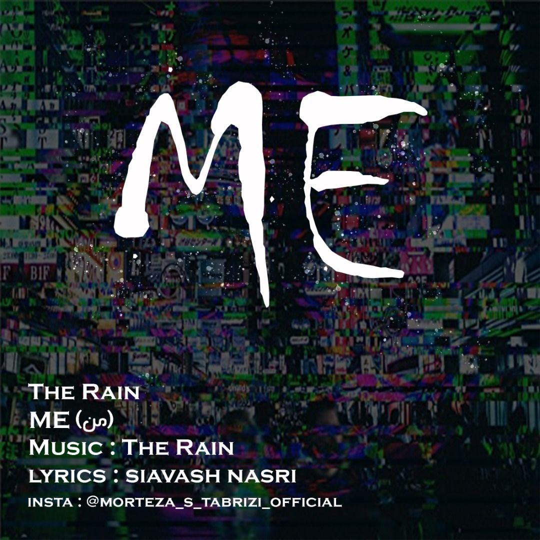 دانلود اهنگ جدید The Rain Me