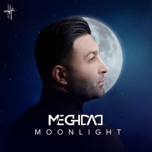 دانلود اهنگ جدید مقداد Moonlight
