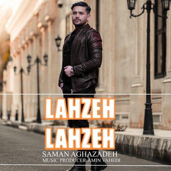 دانلود اهنگ جدید سامان آقازاده لحظه لحظه