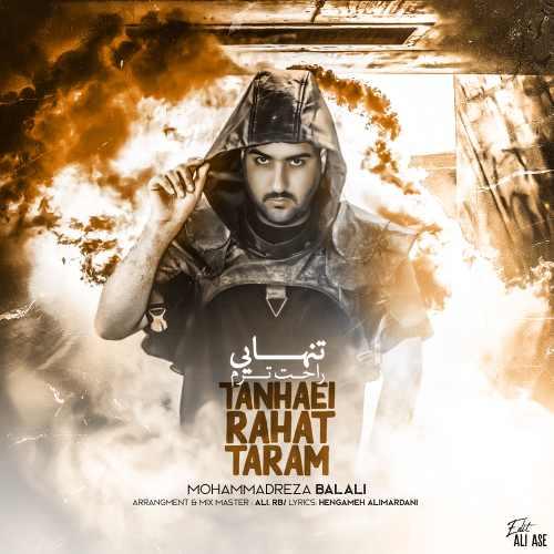 دانلود اهنگ جدید محمدرضا بلالی تنهایی