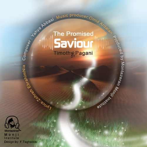 دانلود اهنگ جدید تیموتی پاگانی منجی موعود