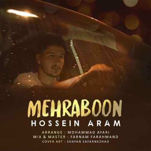 دانلود اهنگ جدید حسین آرام مهربون